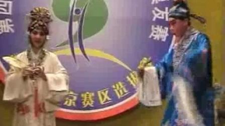 京剧谢瑶环杜素芳饰谢瑶环,白洪亮友情助演袁行建,参赛日期2006年6月。