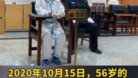 北京首例妨害安全驾驶罪案宣判!
