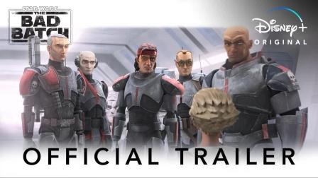 《星球大战:残次品小队》正式预告
