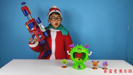 小泽带来新的组装来复枪玩具,组装之后很好玩,还打败了病毒玩具