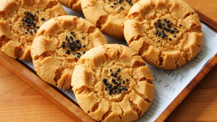正宗桃酥的做法,又酥又脆,入口即化,比买的好吃又好看!