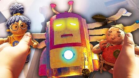 泥人和木偶人 我们变成玩具在地下室发现钢铁侠机器人