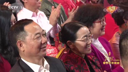 2018年央视《春节联欢晚会2》于合滨上传