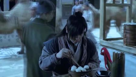 江湖第一刀客被人连偷两个包子,三次才抓住贼,传出去太没面子了!