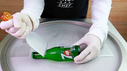 七喜可乐炒冰是什么味道?牛人一顿捯饬,成品让人口水直流!