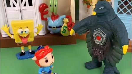 巨人请小鬼吃汉堡,海绵宝宝给他做了个大的,小鬼可开心了