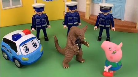 乔治看到家门开着,赶紧报警,警察抓到了怪兽