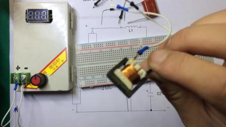 一个电感就可以把几伏的直流电升到上百伏的高压,看实验结果