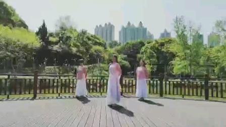大玉老师舞蹈~春三月