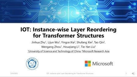 ICLR 2021论文分享——基于实例的层序可变Transformer网络结构
