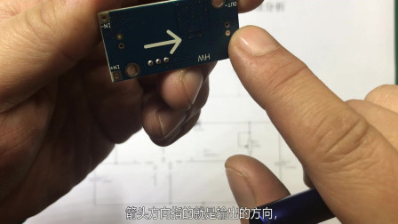 XL6009E1直流升压电路怎么升压,带你对实物讲原理