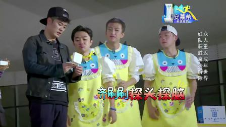 奔跑吧兄弟:本期奖品居然是黄金棒棒糖,刘涛开心的不得了
