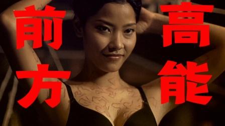 电影最TOP:胆小慎入!盘点最经典的泰国恐怖片