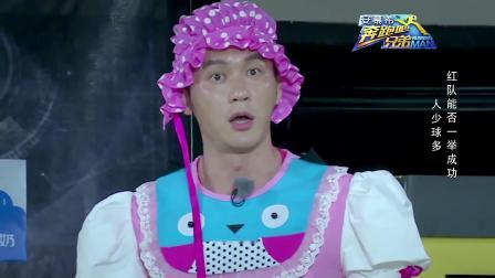奔跑吧兄弟:陈赫和刘涛成功找到七色球,最后验证还是失败了
