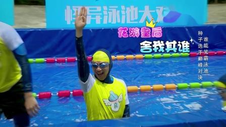 奔跑吧兄弟:王祖蓝和邓超开始跳起舞来,肢体动作神同步