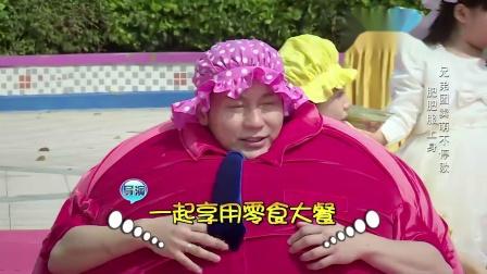 奔跑吧兄弟:刘涛被任务道具卡住站不起来了,李晨疯狂嘲笑