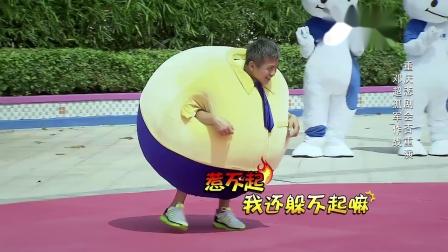 奔跑吧兄弟:邓超又想起了以前的噩梦,陈赫和李晨太坏了