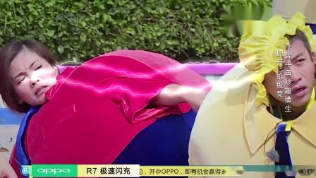 奔跑吧兄弟:刘涛站不起来了被其他人欺负,太可怜了吧