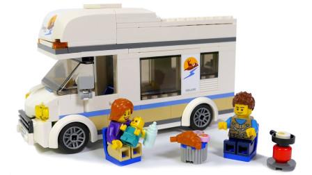 组装乐高城度假露营车玩具