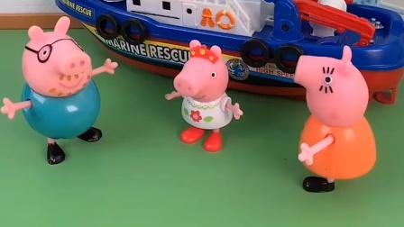 猪爷爷有艘船,大家都玩过,都可喜欢了