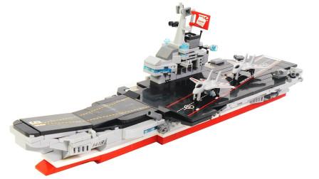 小颗粒乐高积木拼搭航空母舰玩具