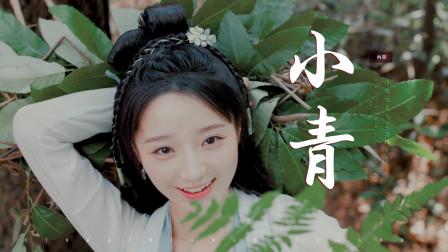 """【小青丨肖燕】""""我修道,就是为了活得更自在"""""""