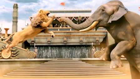 印度史诗大片,王子化作猛兽驯服一头野象!