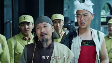 二毛驴:农村老头被人欺负,怎料儿子是师长,惹错人了!