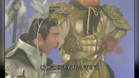 《宝莲灯》第23集:不愧是孙悟空徒弟,直接偷吃太上老君仙丹