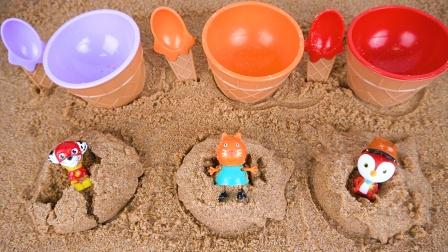 挖沙趣味游戏 小水壶浇出惊喜玩具