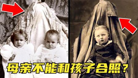 4件你从来没有听说过的事情,维多利亚时期母亲不能和孩子合照?
