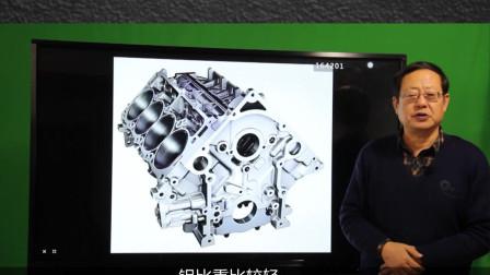 发动机铝的好还是铁的好?老司机说出真相,买车不上当!