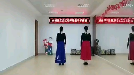 俩位老师共舞:心上的罗加