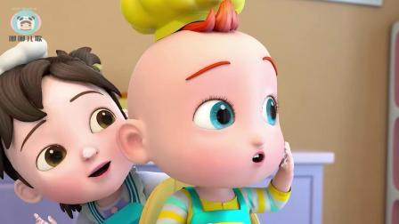 超级宝贝JOJO:幸福的生活从哪里来,要靠劳动来创造