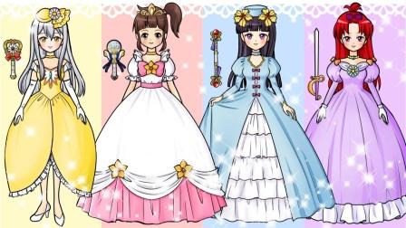 又美又飒的女神,怎么会是纸做的呢?公主换装玩具游戏
