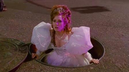 童话公主从下水道穿越到现代都市,不嫁王子还上赶着当后妈