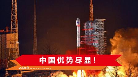 """""""遥感""""系列卫星可跟踪军舰,俄媒:中国已取得对美国的战略优势"""
