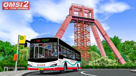 巴士模拟2 CA6125 #2:途径一段快速路 前往机场附近的小镇 | OMSI 2 AHL 2020 Modern 208(2/2)