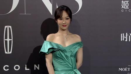 杨紫时尚芭莎年度派对红毯