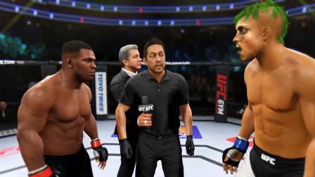 泰森对战绿发杀马特,泰森会如何收拾这个小子?