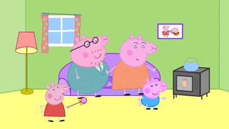 佩奇捡到了神奇魔法棒带回家,猪爸爸猪妈妈乔治都被变成了小宝宝,这可怎么办