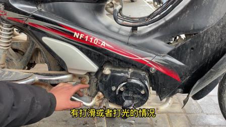 摩托车动力不足怎么办?教你只需调整一个螺丝摩托车就能轻松翘头