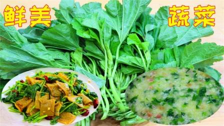 这种蔬菜四川人最爱吃,有肉有菜有饭一锅出,鲜美营养好吃又过瘾