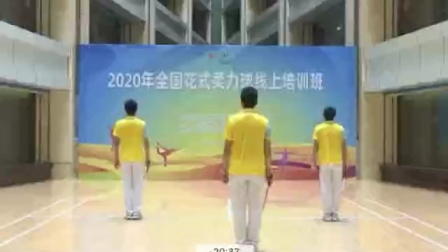 (中国范)奥博龙教练们示范