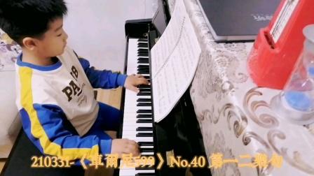 210331-《车尔尼599》No.40一二三乐句