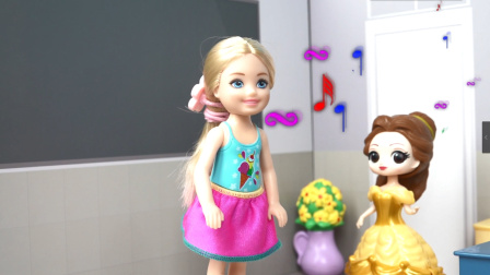 芭比娃娃唱歌太难听了,贝儿公主却没有嘲笑她