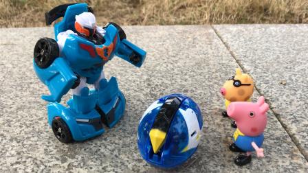 儿童玩具故事,怪兽抢走恐龙蛋,托宝战士出现帮助乔治夺回恐龙蛋
