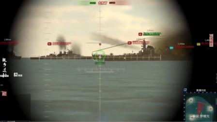 驱逐舰智斗潜艇(二战反法西斯游戏 )