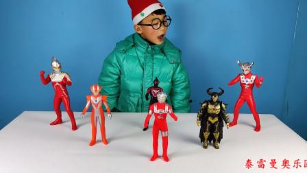 雷欧和赛文给小泽送来了阿斯特拉和格丽乔奥特曼,还有怪兽玩具