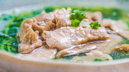 一烫就好吃的川味名菜,竟然不辣还超鲜